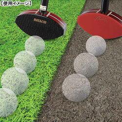 ハタチ(HATACHI)デュアルフェイスクラブプロブラック88cmBH2873-09WW【グラウンドゴルフクラブ】