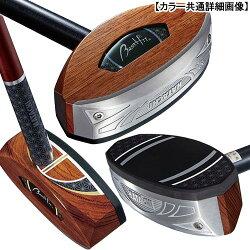 ハタチ(HATACHI)花梨クラブ4グリーン右88cmBH2893-35RW【グラウンドゴルフクラブ右利き】