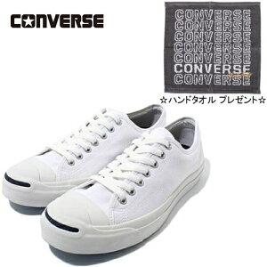 ポイント コンバース ジャックパーセル ホワイト レディース カジュアル シューズ スニーカー