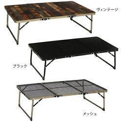 クイックキャンプQUICKCAMPミニ三つ折りテーブルワゴン用ヴィンテージパターンQC-3FT90Wワゴンテーブル軽量折り畳みテーブルローテーブルピクニックテーブル