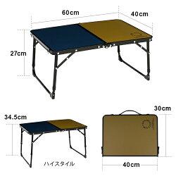 クイックキャンプQUICKCAMP×ベイフローBAYFLOWミニテーブル877871