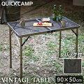 お庭キャンプに便利な「メッシュテーブル」折りたたみなど、おすすめを教えて!