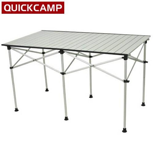 アウトドア アルミロールテーブル 123×70cm 折りたたみ 高さ調節 ALRT-002 【アルミテーブル テー...