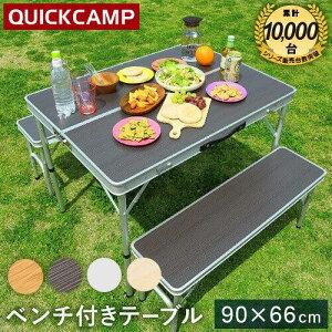 アウトドア 折りたたみ テーブルセット セパレート ブラウン キャンプ レジャー テーブル ピクニック