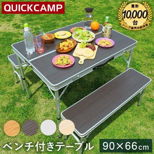 アウトドア 折りたたみテーブル チェアセット 4人用 ピクニックテーブルセット モダン...