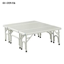アウトドアコンパクト折りたたみテーブル80×50cm収納袋チェアセットALMP-80