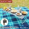 折りたたみ ミニテーブル 90×40cm グレー ピクニックテーブル QC-3FT90 【軽量 アウトドア キャンプ テント 運動会 ローテーブル】【espb odset】