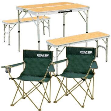アウトドア 折りたたみテーブル 追加チェアセット ピクニックテーブルセット バンブー ALPT-90