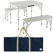 アウトドア 折りたたみ テーブルセット セパレート シルバー キャンプ レジャー テーブル ピクニック