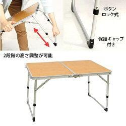 クイックキャンプQUICKCAMPアウトドア折りたたみミニテーブル60×40cmバンブーQC-2FT60高さ2段階二つ折り軽量折り畳みテーブルローテーブルピクニックテーブル