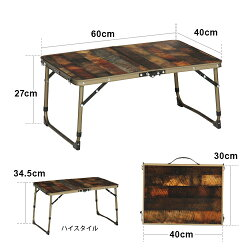 クイックキャンプQUICKCAMPアウトドア折りたたみミニテーブル60×40cm収納袋付きヴィンテージラインQC-2FT60V高さ2段階二つ折り軽量折り畳みテーブルローテーブルピクニックテーブル