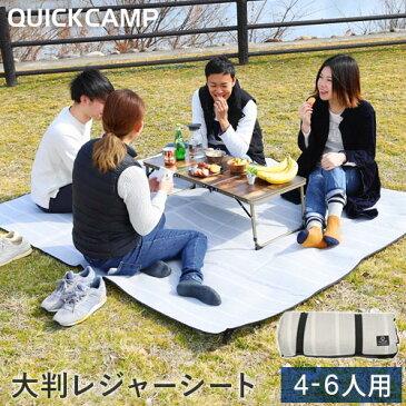 クイックキャンプ 大判 レジャーシート 2m×1.8m ピクニックシート 厚手 防水 アーバンストライプ グレー QC-LS200V