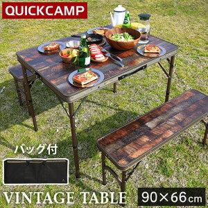 クイックキャンプ QUICKCAMP アウトドア 折りたたみテーブルセット 4人用 収納袋付き ヴィンテージライン QC-PT90Va