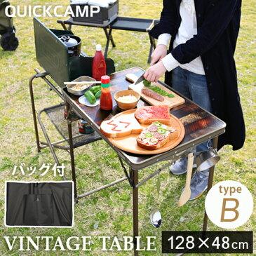 クイックキャンプ アウトドア キッチンテーブル 折りたたみ キャンプ用調理台 ヴィンテージライン B柄 QC-KT70Vb