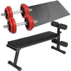 ダンベルトレーニング4点セット:レッド10kgフラットベンチラバーダンベル10kg2個保護マット【20kgセット7kg5kgウエイトトレーニングベンチプレス筋トレESTR-SET】【espb】