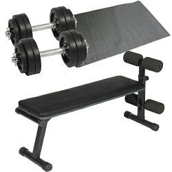 ダンベルトレーニング4点セット:ブラック15kgフラットベンチラバーダンベル15kg2個保護マット【30kgセット10kg5kgウエイトトレーニングベンチプレス筋トレESTR-SET】【espb】