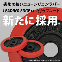リーディングエッジラバーダンベル10kg単品レッドLE-DB10