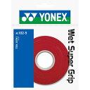 ヨネックス YONEX ウエットスーパーグリップ 詰め替え用 5本入 AC102-5-037 ワインレッド