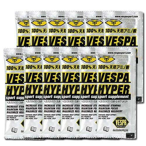 アミノ酸, その他 11 VESPA 9g12 HYPERCS