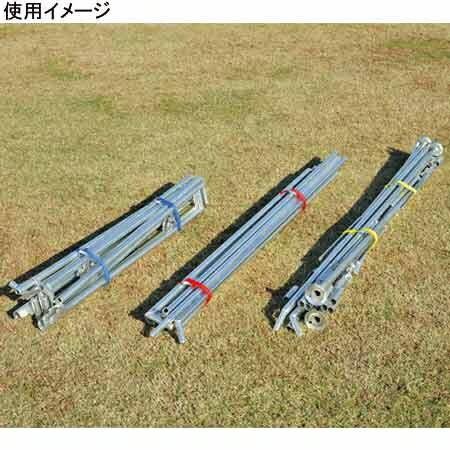 トーエイライト TOEILIGHT フレーム結束カラーベルト90 G1439B