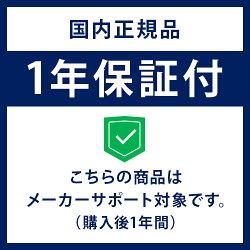 ショップジャパンShopJapanスレンダートーンアブベルト男女兼用15周年モデル限定カラーダスティピンクFN005688