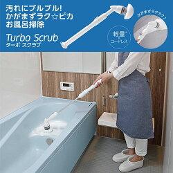 ショップジャパンShopJapan掃除用品ターボスクラブベーシック1054608