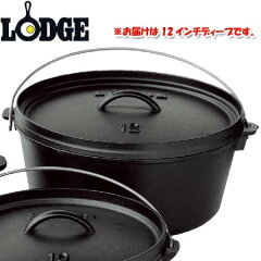 ★送料無料★LODGE(ロッジ) キャンプダッチオーブン 12インチディープ L12DCO3 【アウトドアク...
