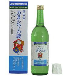 AAAカルシウム液体720ml0812-1820