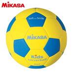 MIKASA(ミカサ)キッズサッカーボール軽量球3号青/黄SF3-YBL【ジュニアEVA素材】