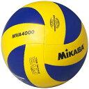 ミカサ MIKASA バレーボール4号 練習球 FIVB公認