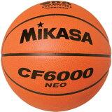ミカサ MIKASA バスケットボール 検定球6號 CF6000-NEO 【 6號球 女子用 一般?大學?高校?中學校用 】【RCP】