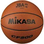 ミカサ(MIKASA)バスケットボール検定球5号人工皮革CF500茶【小学校用】
