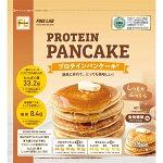 ファインラボプロテインパンケーキ【低脂肪ダイエットヘルシー砂糖不使用高たんぱく】