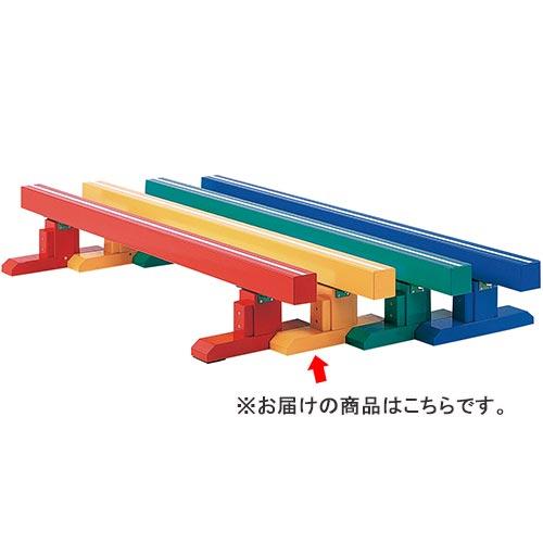 三和体育 SANWATAIKU カラー平均台200 黄 S-8501 【 設備 用具 体操用品 平均台 】:eSPORTS支店