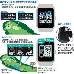 ユピテルゴルフ(YUPITERUGOLF)ウォッチ型ゴルフナビゲーションYG-WatchFブラック【腕時計GPSナビ用品16】