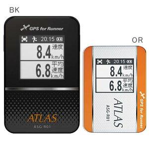 ★予約販売★★9月15日頃入荷予定★YUPITERU(ユピテル) ATLAS(アトラス)GPS ランナーズコン...