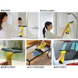ケルヒャー(KARCHER)窓用バキュームクリーナーWV50plus1.633-167.0【家庭用窓ガラス掃除機清掃用品】