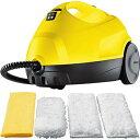 【送料無料】ケルヒャー(KARCHER) スチームクリーナー 洗浄器 SC2 1.512-010.0 【家庭用 高温 蒸気 洗浄機 黄砂】