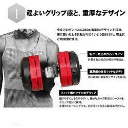 アーミーダンベル20kg単品マットブラックLEDB-20B*2無臭錆びないダンベルセット【筋トレベンチプレスウエイトトレーニング15kg10kg】