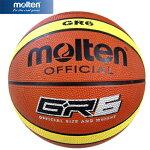 モルテン(molten)ジウジアーロラバーバスケットボール6号球【バスケットボール屋外向け】