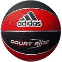 アディダス(adidas) コートサイド 5号球 AB5122RBK 【バスケットボール】