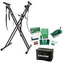 ガリウム GALLIUM トライアルワクシングセット & ワックススタンド スノーボード スキー 兼用作業台 ブラ...