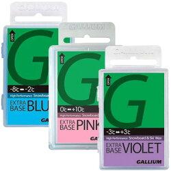 ガリウム(GALLIUM)べース作りセットガリウム巾着袋付きGAset1【チューンナップ用品ワックス】【10W】