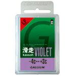 ガリウム(GALLIUM)滑走VIOLET(-4度〜+3度50g)SW2125【チューンナップ用品ワックス】【10W】