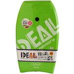 """アイディール(IDEAL)ジュニアボディーボードサーフボード33""""(84cm)グリーンIB84GR【キッズ子供サーフィンソフトボード海水浴】"""
