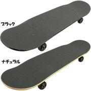 オリジナル スケート コンプリートセット グラビティー スケボー コンプリ クルーザー