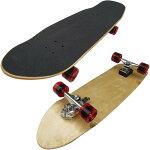 eSPORTSオリジナルスケート屋さんが作ったサーフスケートボードコンプリートグラビティーe-original33TH3【スケートボードスケボーロンスケロングスケートサーフィンオフトレ】