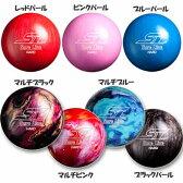【送料無料】ABS(アメリカン ボウリング サービス) シュアライン ハード(SURE LINE HARD) 【ボウリングボール ボーリング】