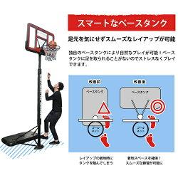 リーディングエッジバスケットボールゴールブラックLE-BS305B