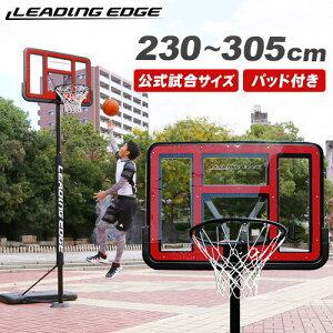 リーディング バスケットボール ポリカーボネート バスケット ミニバス プレゼント